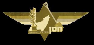 pduel_hosen_logo png