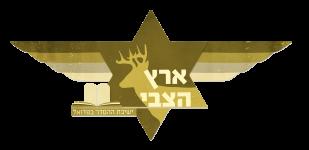 pduel_tzvi_logo3 png